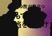 盛岡市を中心に、おもてなし弁当・オードブルの宅配・配達|八栄堂
